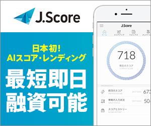 JSCORE1_black_300_250