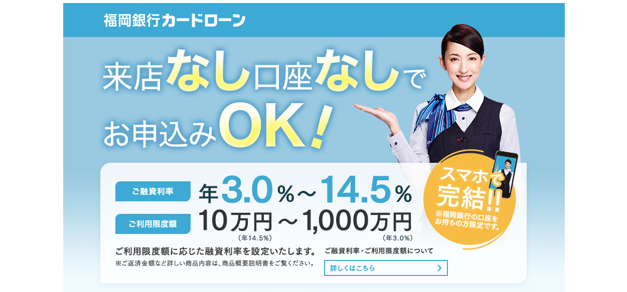 fukuokabank-t
