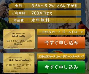 SMBC-gold