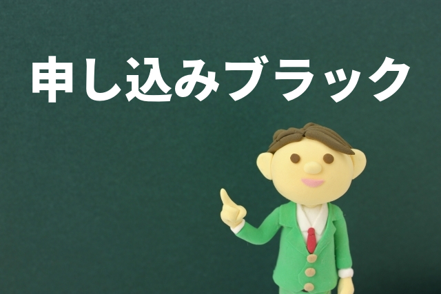 moushikomi-bk