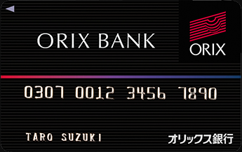 orixbank-loan-card